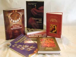 See a sample of RBR books being distributed